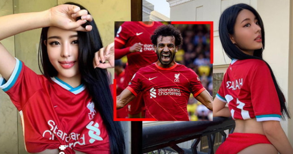 Jung Yu-Na, who is known as a fan of Liverpool